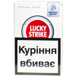 Сигарети Lucky Strike Silver