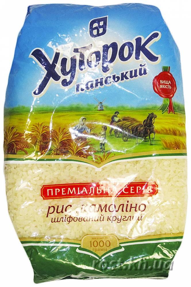 купить рис девзира в нижнем тагиле